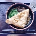 朝倉ほとめき食堂 - 料理写真:『大揚げそば』様(620円)
