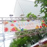 なかよし餃子 エリザベス - 2019スイーツガーデンサッポロ2【2019年8月】