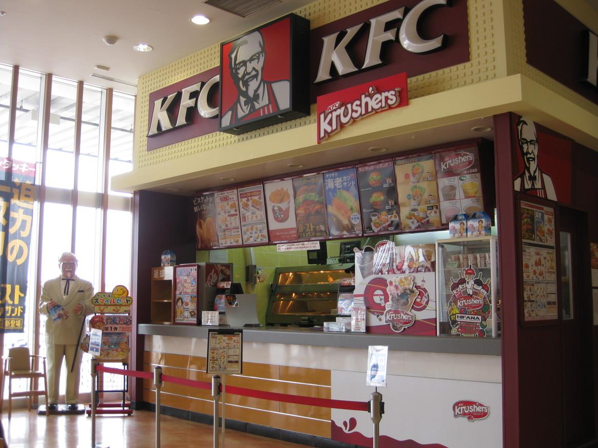 ケンタッキーフライドチキン イトーヨーカドー三郷店