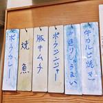花水木 - ランチ・メニュー 2019/08/16