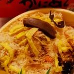 キッチンモリヤ - 料理写真:たくさんのカニ肉が( ̄▽ ̄)b
