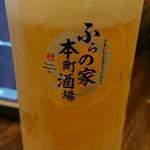 ふらの家本町酒場 -