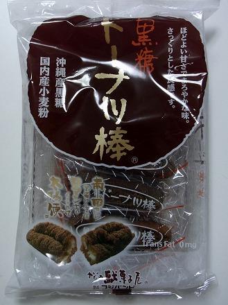 かどの駄菓子屋 フジバンビ フレスタ熊本西館店