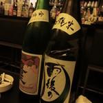 燻吟 スカイダイニング - 日本酒の取り揃えもGoodです(´∀`●)