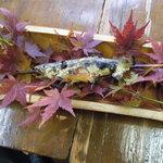 森のおみやげ屋 - 子持ち鮎の塩焼き