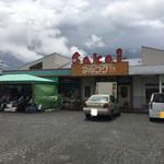 レストラン マルフク - 専用Pは、お隣りの『Sakai』さんと共用