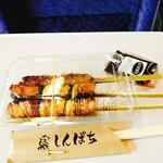 しんぱち - 新幹線で食べるお土産の定番