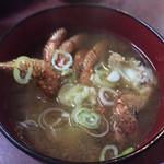 さかな処 三吉 - 毛蟹の味噌汁
