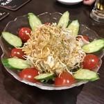 Lucca - グリーンサラダ