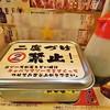 北海道 十勝串カツ 味楽瑠亭 - 料理写真:ソースが美味!