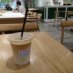 ネオ喫茶 KING -