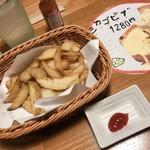 ステーキダイニング 肉男 - 料理写真: