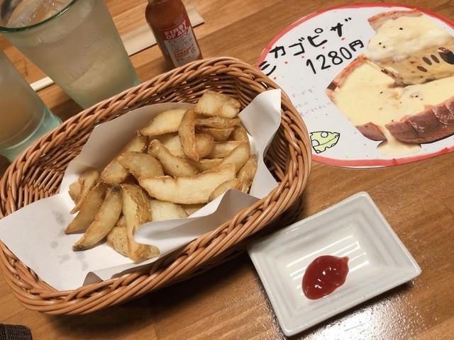 ミートマン 飯塚