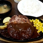三浦のハンバーグ - スタンダード300gセット:900円
