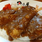 日乃屋カレー - 料理写真:えびふりゃーうまし。