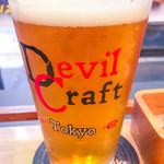 DevilCraft - コンディション良く提供されるクラフトビール