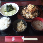 Jingisukankirishima - 1.5倍ラムハンバーグセット(1050円)