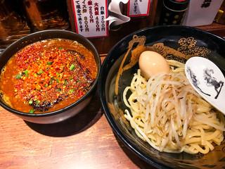 カラシビつけ麺 鬼金棒 - つけ玉+カラ鬼増し 1,100円