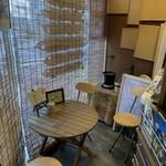 自家焙煎珈琲こもろ - このスペースいいなぁ。