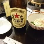 神田まつや - サッポロ赤ラベル(大瓶)