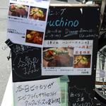 puruchino SHIN -