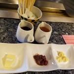 114122308 - バター 能登大納言小豆 カボチャクリーム 蜂蜜 メープルシロップ