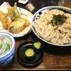 Udonharuya - 料理写真:天ざるうどん