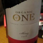 びすとろ UOKIN - 20111223 オーガニックワインシラーズ