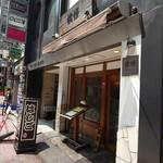 Shinamenhashigo -