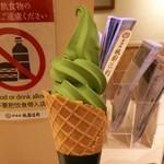 114136628 - 抹茶ソフトクリーム470円(税込み)
