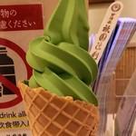 114136630 - 抹茶ソフトクリーム470円(税込み)