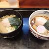 麺屋 藤 - 料理写真: