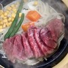 三田屋本店 やすらぎの郷 - 料理写真: