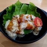 Kappazushi - 海鮮シャリーマカレー(390円税別)