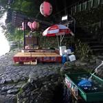 琴ケ瀬茶屋 -