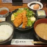 春菜魚 - アジフライ①¥850-