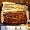 鰻重 - 料理写真:白蒲重