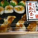 平島 - 1口サイズの穴子寿司