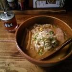 拉麺酒房 熊人 - 味噌拉麺