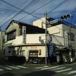 奥藤丸の内第8分店 -