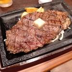 ステーキガスト - 熟成リブロースステーキ