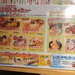 まるは食堂 - まるは食堂JR名古屋駅店。食彩品館.jp撮影