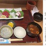 まるは食堂 - 刺身定食,まるは食堂JR名古屋駅店。食彩品館.jp撮影