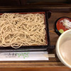 紅葉屋 - 料理写真:くるみ蕎麦(1080円)