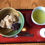澤乃井 ままごと屋の いもうとや - 料理写真:わらび餅は煎茶付き