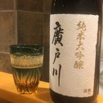 味享 - 福島の銘酒