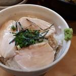 麺堂 稲葉 - 鶏ロース丼250円