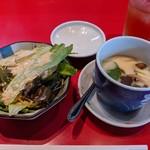 魚料理の店 鮮魚まるふく - 定食のサラダと茶碗蒸し