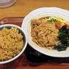 麺処直久 海老名ビナウォーク店