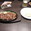 1ポンドのステーキハンバーグ タケル 福島店